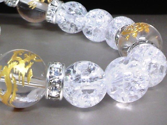 四神獣水晶12ミリ§クラック水晶10ミリ銀ロンデル数珠 < 男性アクセサリー/時計の