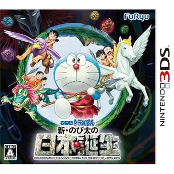 3DS》ドラえもん 新・のび太の日本誕生 [174000637]