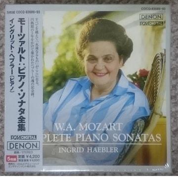 KF モーツァルト ピアノソナタ全集 イングリット・ヘブラー