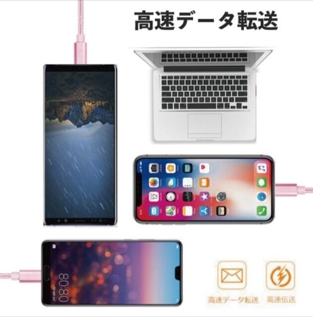 TypeC/新品☆2m急速充電USBケーブル/黒 < 家電/AVの