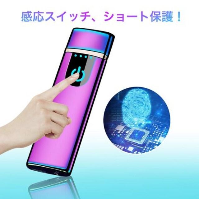 プラズマ ライター 電気 usb ライター < 男性ファッションの