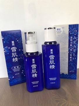 ★雪肌精★トライアルサイズ化粧水・乳液・新品★