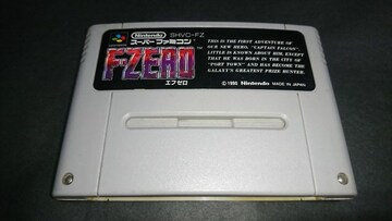 SFC F-ZERO(エフゼロ) / スーパーファミコン