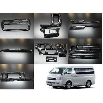トヨタ ハイエース 200系 標準車 3Dウッドパネル 14P ブラックウッド 黒木目