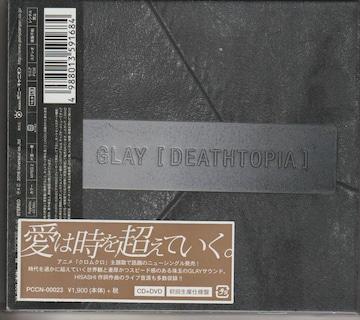 【中古DVD】 GLAY DEATHTOPIA 愛は時を越えていく。