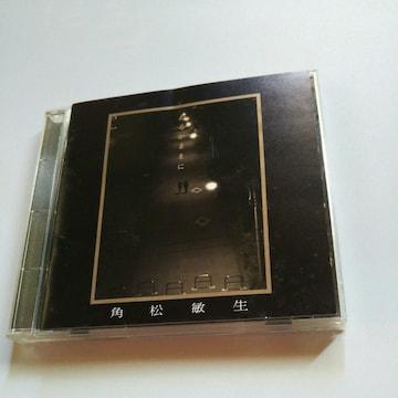 CD角松敏生アルバムあるがままに送料無料