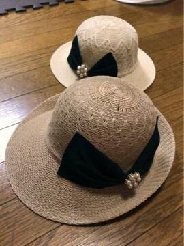 ベージュにパール飾りデカリボン通気性いい編み編み帽子お揃いに