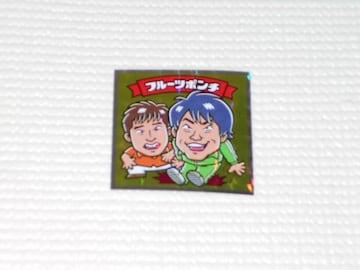 ビックリマン★よしもとビックリマン芸人チョコ 連合-04