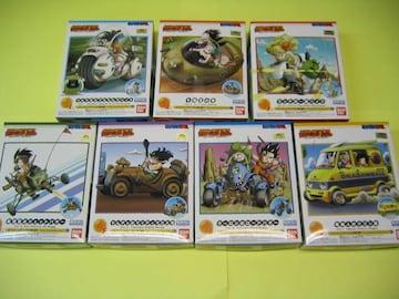 バンダイ メカコレクション ドラゴンボール 1〜7巻セット ロマンティック戦闘機