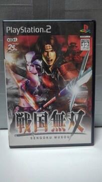 PS2 戦国無双 (通常アイテムリスト付属)