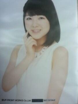 CD封入特典・嗚呼 すすきの・トレカサイズ写真1枚/中西香菜