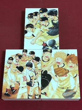 【送料無料】おおきく振りかぶって(DVD-BOX全9巻セット)