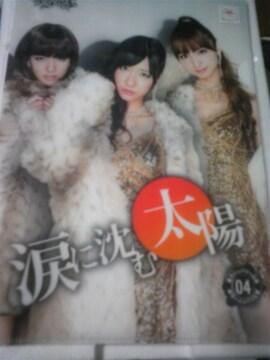 AKB48 チームサプライズ ホール限定涙に沈む太陽 クリアファイル