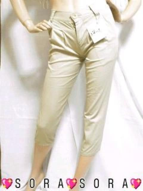 脚長美脚サルエル風♪ミリタリーカジュアルチノパン  < 女性ファッションの