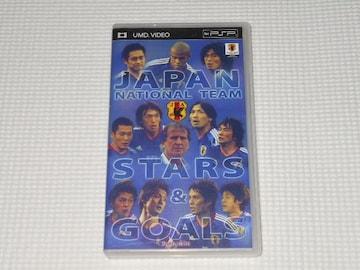 PSP★日本代表スターズ&ゴールズ 2005 UMD VIDEO