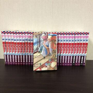 暁のヨナ 全巻 1-32巻セット