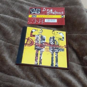 黒夢/ drug Treatment  CD アルバム