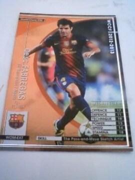 WCCF非売品WOM[1213EXTセスク・ファブレガス]FCバルセロナ:別冊SK