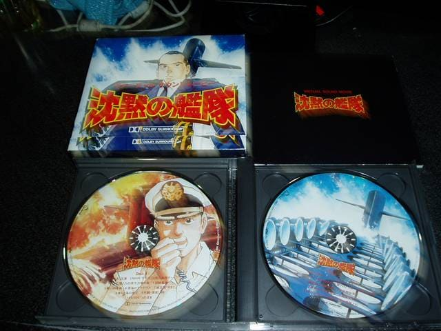 ドラマCD「沈黙の艦隊/ヴァーチャルサウンドムービー」2枚組 < CD/DVD/ビデオの