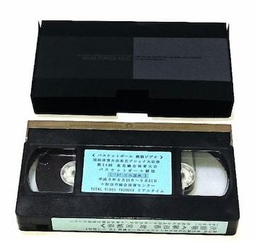 バスケ/田臥勇太/VHS/ミニ国体決勝97/レア/高校/NBA