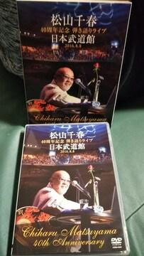 松山千春DVD