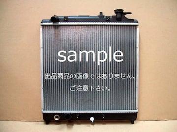 ◆ミラココア ラジエター◆L675S・L685S CVT・ノンターボ 新品