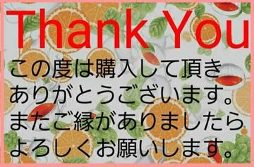 Thank Youシール C-8 5シート