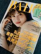最新号★バイラ8月号