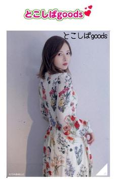 乃木坂46 白石麻衣 A-2 生写真 2020年10月 卒業 WebShop限定