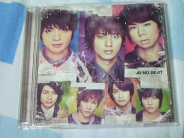 CD+DVD Kis-My-Ft2 アイノビート DANCE盤