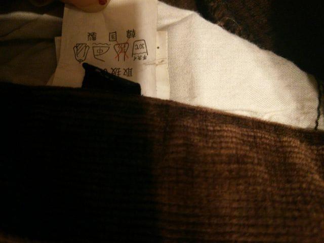 コーデュロイパンツ26S-Mブラウンブーツカット検スキニー細め < 女性ファッションの