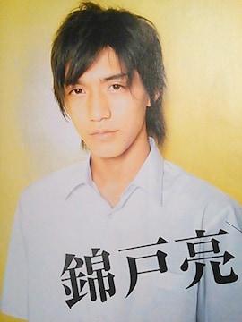 錦戸亮&内博貴★2005年7/25号★oricon style