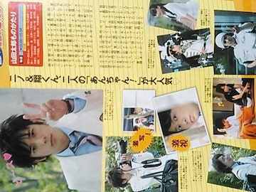 嵐★2007年8/11〜8/17号★ザテレビジョン