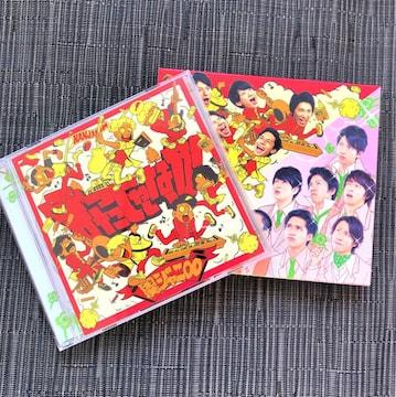 CD シングル 関ジャニ∞ 言ったじゃないか CloveR 通常盤 初回