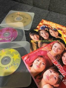 【モーニング娘。】中古CD/3枚セット