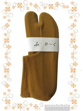 【和の志】ストレッチ無地カラー足袋■黄土色系 フリーサイズ